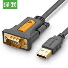 绿联(UGREEN)USB转RS232串口连接转换线 USB转DB9转接线 支持考勤机收银机标签打印机com口调试线 1米20210    PJ.206