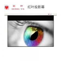 红叶(HONG YE)120英寸 16:10电动幕布  不含安装  IT.417