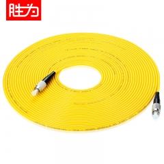 胜为(shengwei)FSC-503 电信级光纤跳线 优质进口插芯 FC-FC网线单模单芯 收发器尾纤 10米  WL.206