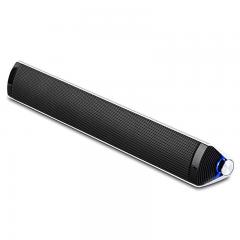 漫步者(EDIFIER) M16 一体化便携式音响 电脑音箱 黑+银色  IT.419
