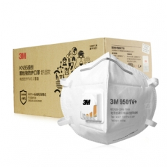 3M口罩 防花粉飞沫KN95防粉尘防细小颗粒物 9501V+ 15只/盒 JC.740