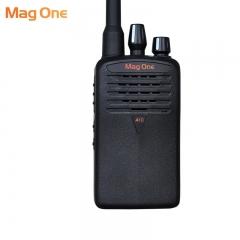 摩托罗拉(Motorola)A1D 数字商用对讲机  IT.422