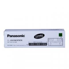 松下(Panasonic)KX-FAC415CNT 黑色墨粉(一支装) (适用松下MB2003 2008 2033 2038 2083 2088CN一体机)   HC.710