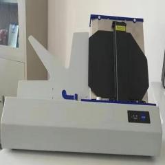 世纪斯腾 DS-01(B600) 单面单读 光标阅读机   IT.435