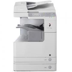 佳能(Canon)IR2535IA3幅面黑白激光复印机 网络打印机一体机 标配双纸盒  FY.059