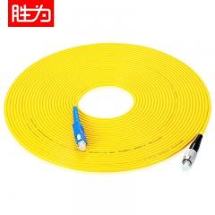 胜为(shengwei)FSC-502 电信级光纤跳线 优质进口插芯 SC-FC网线单模单芯 收发器尾纤 10米  WL.213