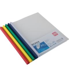 得力(deli)加宽加厚A4抽杆夹拉杆夹资料文件夹5901   5只彩色套装   BG.280