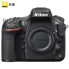尼康(Nikon) D810 单反数码照相机 全画幅单机身 ZX.252
