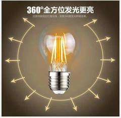 卡焰 LED 复古灯泡 4W 白光 100个/箱 JC.741