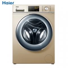 海尔(Haier)G80678BX14G 全自动滚筒直驱变频静音超薄8公斤洗衣机 DQ.1246