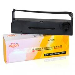 惠朗(huilang)支票打印机(色带)适用2009C/2010C/730K/830K使用     HC.729