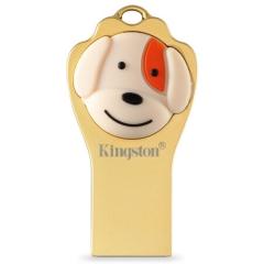 金士顿(Kingston)64GB USB3.1 U盘 DTCNY18 萌趣金属外壳 十二生肖之狗年纪念版   PJ.223