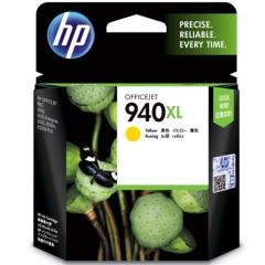 惠普(HP)C4909AA 940XL号 超高容黄色墨盒(适用Officejet Pro 8000 8000A 8500)   HC.730