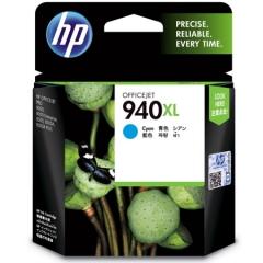 惠普(HP)C4907AA 940XL号 超高容青色墨盒(适用Officejet Pro 8000 8000A 8500)    HC.732