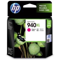 惠普(HP)C4908AA 940XL号 超高容品红色墨盒(适用Officejet Pro 8000 8000A 8500)   HC.733