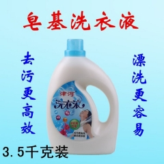 津河洗衣液3.5kg     QJ.170