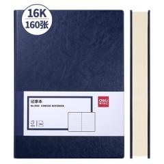 得力(deli) 3185 笔记本文具皮面商务记事本16K大号本子160页加厚办公笔记本(颜色随机)    BG.285