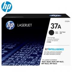 惠普(HP) CF237A原装硒鼓    HC.740
