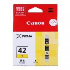 佳能 CLI-42Y 墨盒 (适用PRO-100) 黄色   HC.743