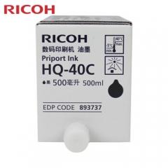 理光(Ricoh) HQ-40C 黑色油墨  (适用 DD4440C/4440PC/4450C/4450PC/4450P)HC.748