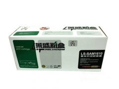莱盛LS-SAM1610粉盒(适用于三星1610/4521/2010)  HC.750