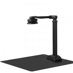 良田(eloam) S1000高拍仪 1000万像素A4幅面 可手动调焦 高清高速扫描仪  IT.449