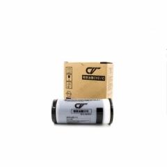 理想CV黑油墨II(S-7220C) 一盒装 每盒2支 FY.116