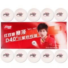 红双喜(DHS)乒乓球三星赛顶专业3星比赛球ABS新材料40+ 白色   (10只装)   TY.1169