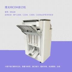 理光数码复合机选配件SR3220外置装订器(含搭桥单位) FY.119