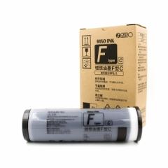 理想F型黑油墨(S-6930C) 适用SF全系列机型(除租赁机) 一盒装 每盒2支  FY.118