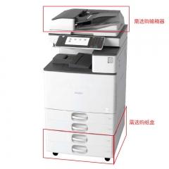 理光(Ricoh)MP C2011SP A3彩色数码复合机  标配 FY.007