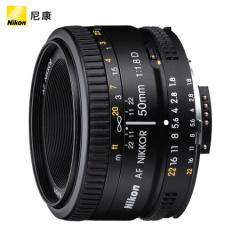 尼康(NIKON) AF Nikkor 50mmf/1.8D镜头 ZX.257