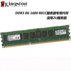 金士顿(Kingston) DDR3 1600 8G服务器内存条兼容1333 金士顿3代正常电压  PJ.227