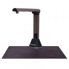 紫光(UNIS)Unispro G750 高拍仪 高清高速A4幅面1000万像素  IT.451