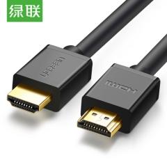 绿联(UGREEN)HDMI线数字高清线 HDMI工程线1.4版 机顶盒投影仪数据线 电脑连接电视3D视频线 30米 10114    PJ.230