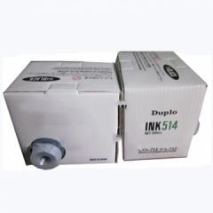 得宝 514 油墨 (600mL/盒) 适用得宝DP-3080/3090/3085/2030/2050/31S/33S  FY.131