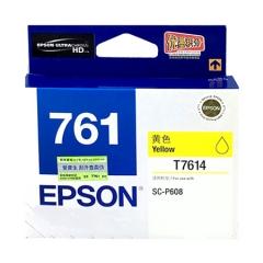 爱普生(EPSON)T7614墨盒 黄色 (适用P608机器)  HC.762