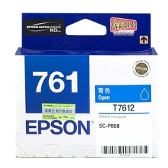 爱普生(EPSON)T7612墨盒 青色 (适用P608机器)   HC.764