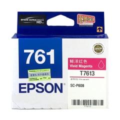 爱普生(EPSON)T7613墨盒 鲜洋红色 (适用P608机器)   HC.765