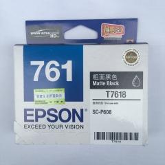爱普生(EPSON)T7618墨盒 粗面黑色 (适用P608机器)  HC.768