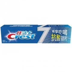 佳洁士全优7效抗酸锁钙180g   QJ.180