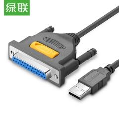 绿联(UGREEN)USB转DB25并口打印线 USB转25针转接线 USB2.0转老式25孔打印机连接线 免驱动 2米 20224    PJ.236