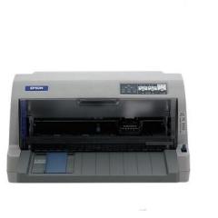 爱普生(EPSON) LQ-82KF 针式打印机 DY.205
