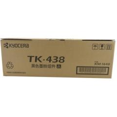 京瓷(kyocera) TK-438 墨粉 (适用KM-1648 )   HC.775