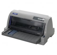 爱普生(EPSON)LQ-80KFⅡ针式打印机 DY.207