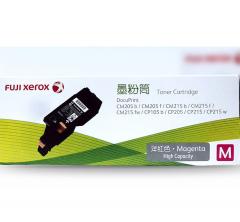 富士施乐(Fuji Xerox)CT201597 (CP105b/205b/215,CM215fw/205)高容量红色墨粉  HC.778