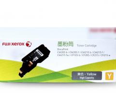 富士施乐(Fuji Xerox)CT201598       (CP105b/205b/215,CM215fw/205)高容量黄色墨粉HC.779