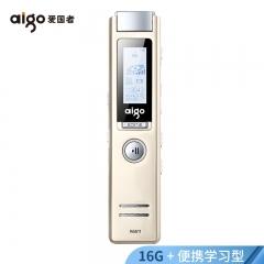 爱国者(aigo)录音笔 R6611 16G 专业微型 高清远距降噪 MP3播放器 学习/会议采访留证 香槟金  IT.454