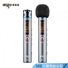 爱国者(aigo) 录音笔 R5511 16G 专业 微型迷你学习会议采访取证录音器 高清远距降噪 大容量 灰色  IT.455