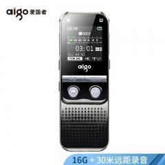 爱国者(aigo)录音笔 R5522 16G 微型 专业高清远距降噪 声控 学习/会议采访取证录音 PCM高品质 锖色  IT.456